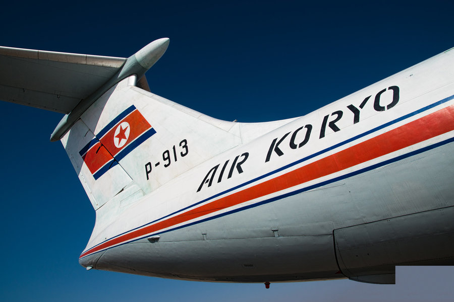 north-korea-air-koryo-ilyushin-il76-tail-logo.jpg